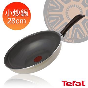 【法國特福】28CM小炒鍋(D4211982)