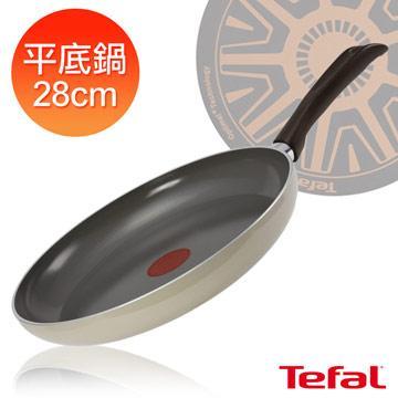 【法國特福】28CM平底鍋(D4210682)