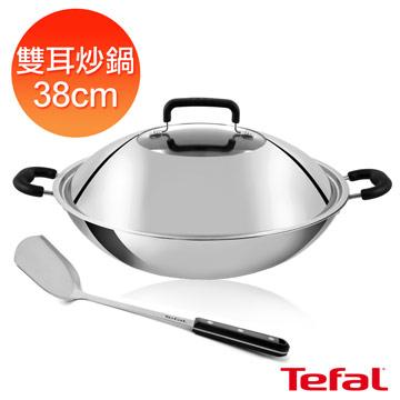 【法國特福】38CM雙耳炒鍋(附鍋蓋+鍋鏟)