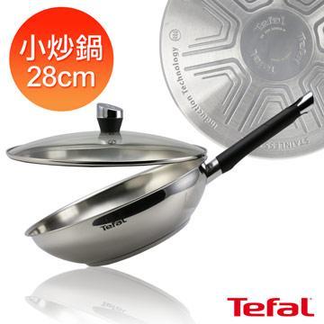 【法國特福】28cm小炒鍋(加蓋)(E8239224)