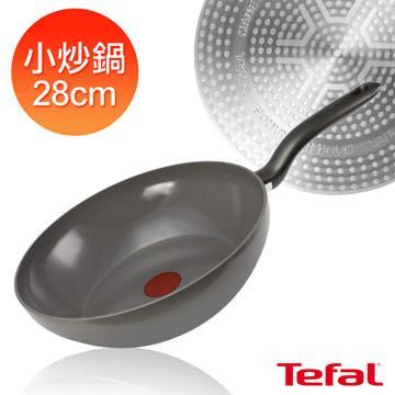 【法國特福】28cm小炒鍋(C9331912)
