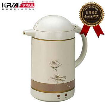 【KRIA可利亞】1.5L自動保溫型迷你電熱水瓶(KR-206)