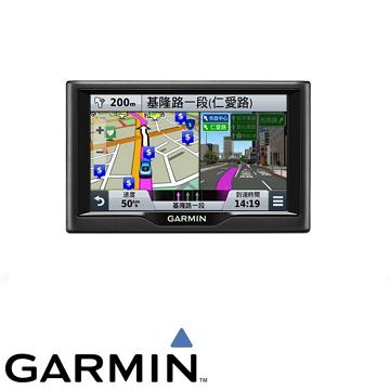 「福利品」Garmin Nuvi 57車用衛星導航