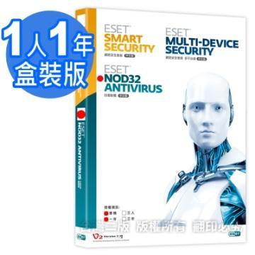 ESET NOD32 防毒軟體1台1年版(EAV_1U1Y)