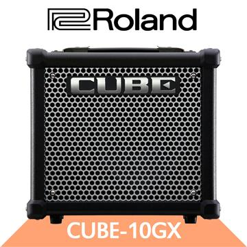 Roland 10瓦吉他擴大音箱(CUBE-10GX)