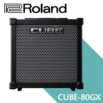 Roland 80瓦吉他擴大音箱(CUBE-80GX)