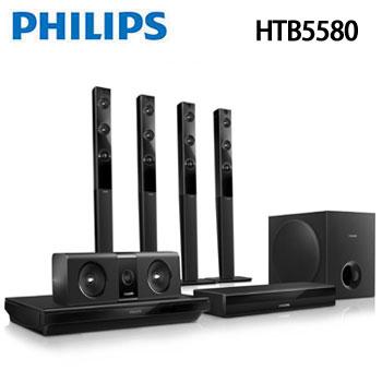【福利品】PHILIPS 3D藍光家庭劇院(HTB5580)