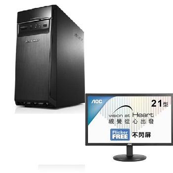 LENOVO H50 A4 HD Graphics 超值文書桌上型電腦 + 【21型】AOC LED液晶顯示器(H50-05 90BH003NTW)