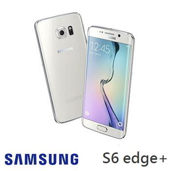 SAMSUNG Galaxy S6 edge+銀(S6 edge+)