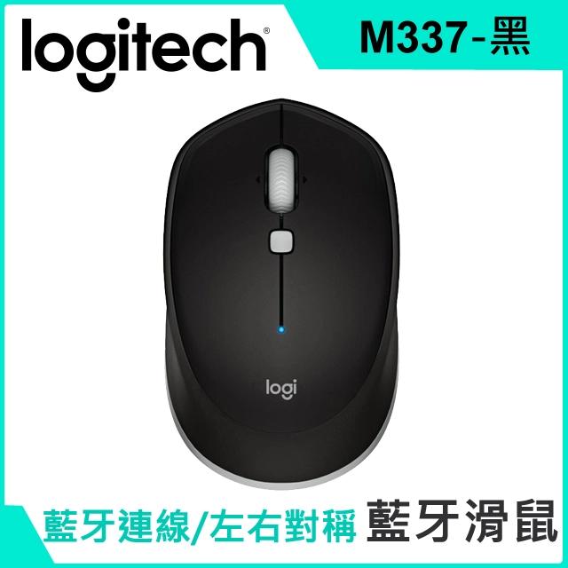 羅技 Logitech M337 藍牙滑鼠 - 黑(910-004434)