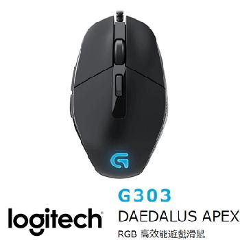 羅技 Logitech G303遊戲滑鼠