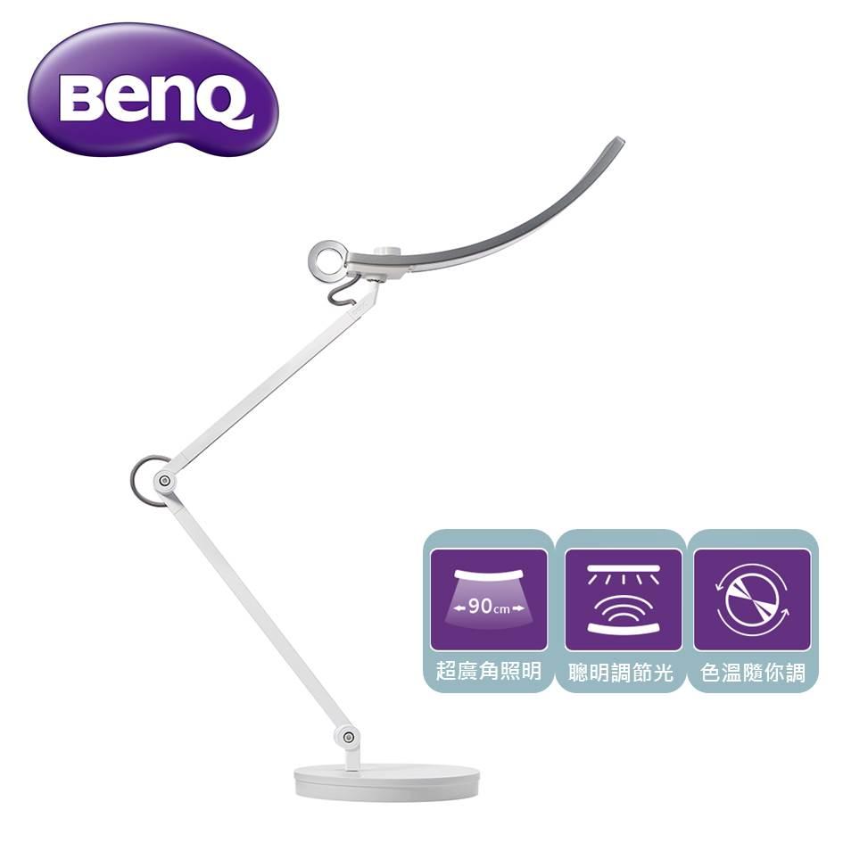 BenQ WiT螢幕閱讀檯燈-銀色