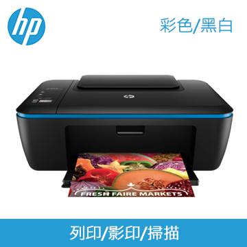HP DJ IA2529超級惠省事務機