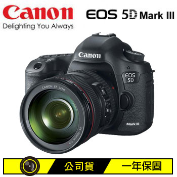 【福利品】 Canon 5D MARK III 24-105IS KIT 數位單眼相機(5D3 KIT(24-105IS)(DEMO))