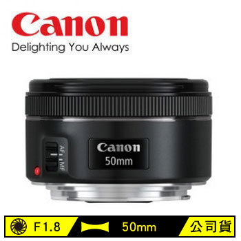 展-Canon EF 50mm 单眼相机镜头(EF 50mm F1.8 STM(DEMO))