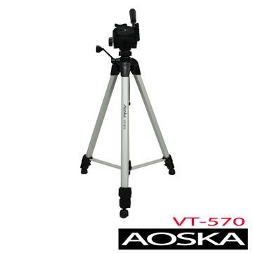 ASOKA VT-570 三向鋁合金腳架(VT-570)
