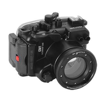 Kamera For Panasonic DMC-GM1 潛水殼-黑 FOR DMC-GM1 | 快3網路商城~燦坤實體守護