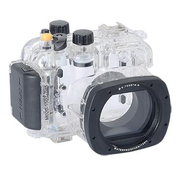 Kamera For Canon PowerShot G16 潛水殼-黑(FOR G16)