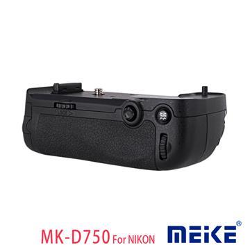 Meike 美科 Nikon D750 垂直把手(MB-D16)
