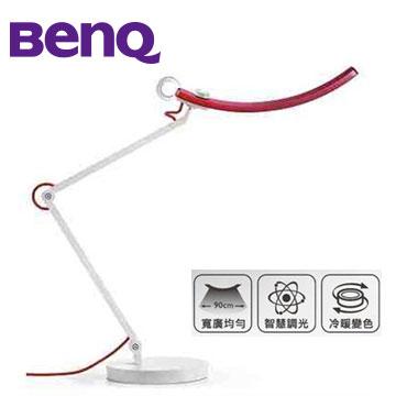 【福利品】BenQ WiT螢幕閱讀檯燈-紅色