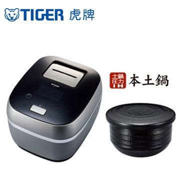 虎牌6人份土鍋壓力IH電子鍋(JPX-A10R)