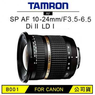 TAMRON SP AF 10-24mm F3.5-4.5 Di II LD I 單眼相機鏡頭(B001 (公司貨) FOR CANON)