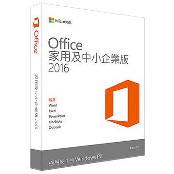Office 2016 中文家用及中小企業版 PKC(T5D-02418)