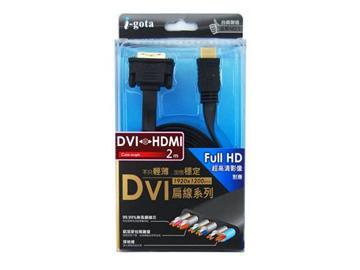 i-gota DVI-HDMI 數位傳輸扁線1.2米(FDVI24HDMI012P)