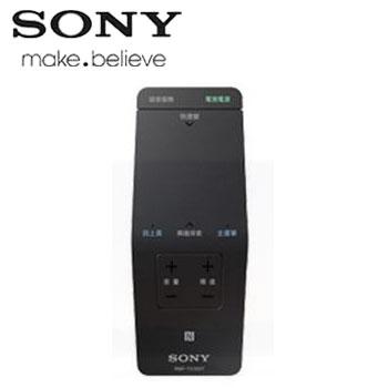 SONY 智慧娛樂遙控器(RMF-TX100T)