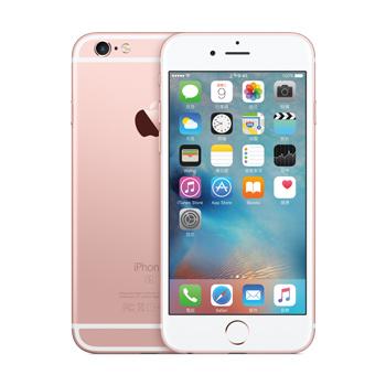 【128G】iPhone 6s 玫瑰金(MKQW2TA/A)