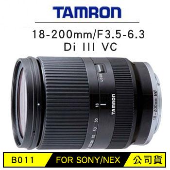 TAMRON 18-200mm F3.5-6.3 DI III VC 單眼相機鏡頭-黑(B011(公司貨)FOR SONY)