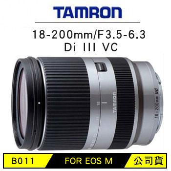 TAMRON 18-200mm F3.5-6.3 DI III VC 單眼相機鏡頭-銀(B011(公司貨)FOR EOSM)