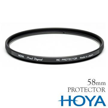 HOYA PRO 1D PROTECTOR FILTER 保護鏡(58mm)