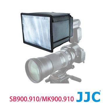 JJC 閃光燈增距器(Fit SB-900/SB-910)