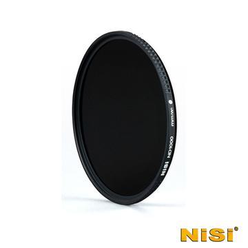 NISI ND1000 防水防 中灰減光鏡(82MM)