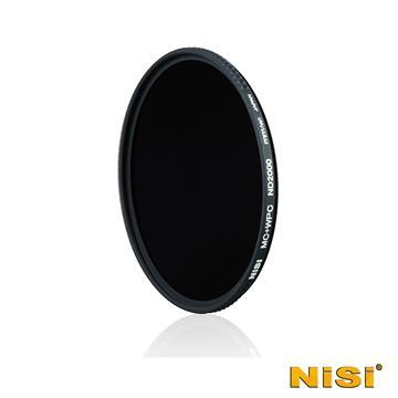 NISI ND2000 防水抗刮 減光鏡(82MM)