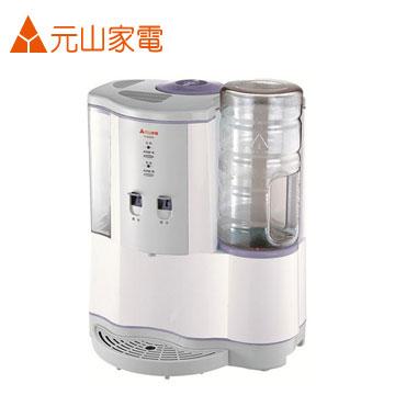 元山11.3L蒸汽式開飲機(YS-829DW)