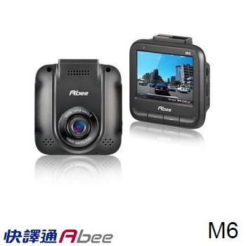 快譯通 Abee M6 1080P 高畫質行車記錄器