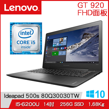 LENOVO IdeaPad i5 四核獨顯 筆記型電腦(IdeaPad 500s_80Q30030TW)