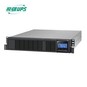 飛碟UPS 機房專用3KVA機架(ECO設計)(FT-1030U)