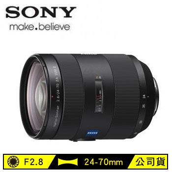 SONY A接環24-70mm單眼相機鏡頭 SAL2470Z2