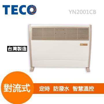 東元浴臥兩用電暖器(YN2001CB)