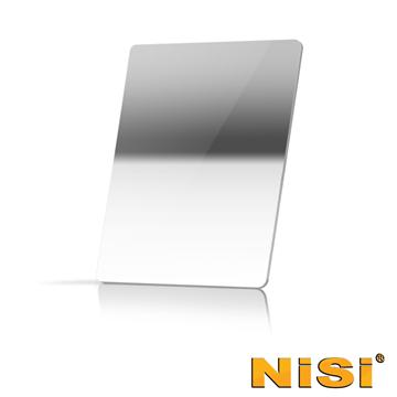 NISI 耐司 反向軟式漸層減光鏡 70x100mm(Reverse nanoIR GND(8)0.9)