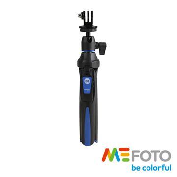 MeFOTO 美孚 MK10 自拍腳架-附藍牙遙控器(MK10-藍色)