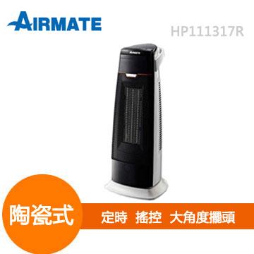 艾美特智能溫控陶瓷電暖器(HP111317R)