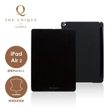 CONNETE iPad Air 2 翻頁站立保護套-黑(CDTIPA2-BK)