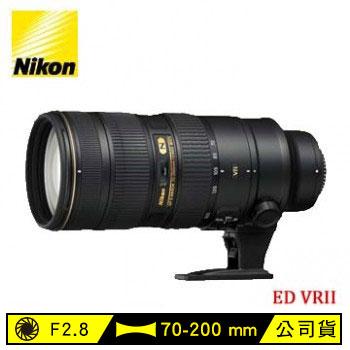 展-Nikon 70-200mm单眼相机镜头(AFS 70-200mm VRII)