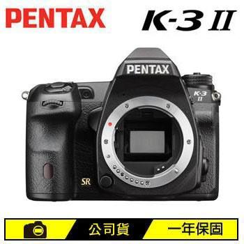PENTAX K-3 II 數位單眼相機Body(K-3 II Body)