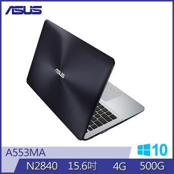 ASUS A553MA N2840 雙核文書筆電