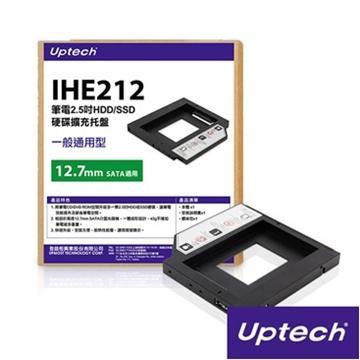 UPMOST TS09 硬碟轉接架(IHE212)